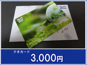 ホテルナチュレ大阪梅田 紀州鉄道グループ
