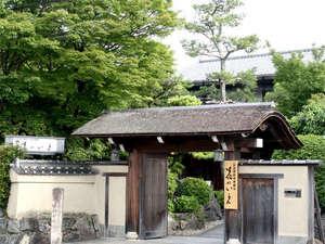 京都嵐山 花のいえの写真