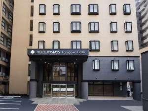 ホテルマイステイズ金沢キャッスルの写真