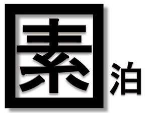 ユニゾイン名古屋栄
