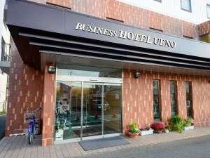 湯田温泉 ビジネスホテルうえのの写真