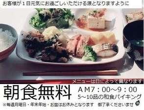 八女グリーンホテル:朝食