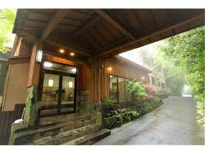 霧島湯之谷山荘の写真