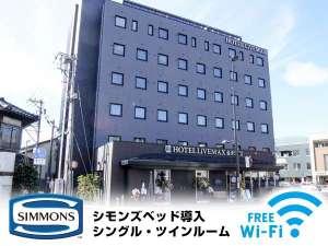 ホテルリブマックス金沢駅前の写真