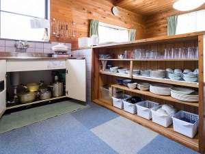 ログ・コテージ 尾瀬東明荘:食器やキッチングッズは各棟揃っています。