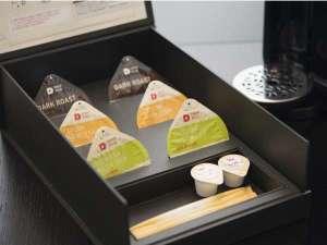 コーヒー、お茶、紅茶が楽しめるドリップポッドは全室にご用意しております。
