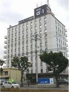 ホテル・アルファ-ワン新居浜の写真