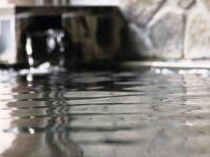 大自然にひっそりと佇む一軒宿 傳習館とらやの湯