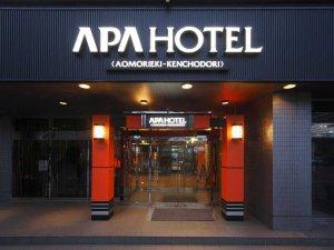 アパホテル〈青森駅県庁通〉の写真