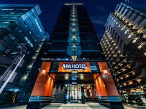 アパホテル<新大阪 南方駅前>の写真