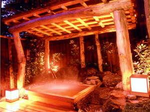 浪漫伝承の宿 明石家:幽玄の趣きある貸切露天風呂「森の方舟」