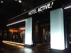 ホテルアクティブ!山口:
