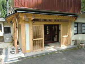 温泉民宿 栄弥の写真