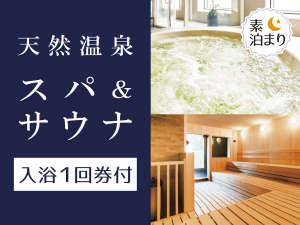 ホテル阪神大阪