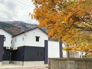 パーパスリゾート越後湯沢「蔵」の写真
