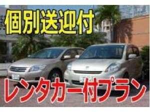 GRGホテル那覇東町