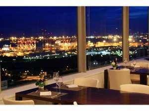 六甲アイランド ホテルプラザ神戸:キラキラ輝く夜景に囲まれた最上階レストラン