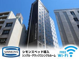 ホテルリブマックス高田馬場駅前の写真