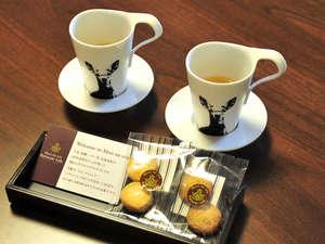 【ウェルカムドリンク】鶴雅オリジナルのお菓子ともにどうぞ!(イメージ写真)