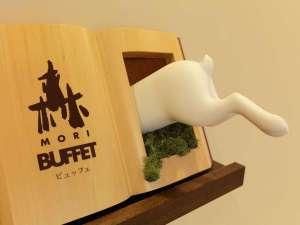 【森ビュッフェ】レストランの入り口には、絵本の「おとぎの国」へ迷い込むウサギが(イメージ写真)