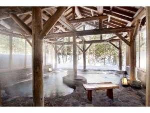 ゆこたんの森:【森の湯】岩風呂(露天)きつね・たぬきの湯