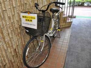 ホテル真田:無料レンタサイクルもございます。ご使用希望の際はフロントまでどうぞ。貸出台数は限りがございます。