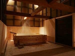 湯元不忘閣:神聖な空間で身体を癒せる蔵湯浴司(よくす)この空間を貸切(無料)で独占できるのはまさに贅沢というもの。