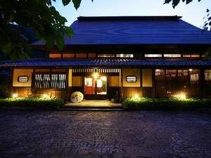 松宝苑(しょうほうえん)の写真