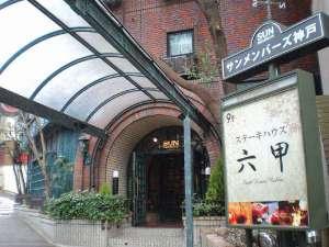 サンメンバーズ神戸:エントランス