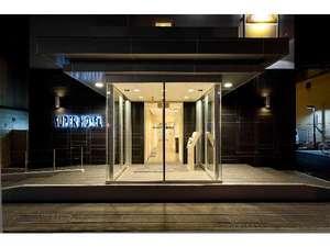 スーパーホテル八幡浜 天然温泉 みかんの湯の写真