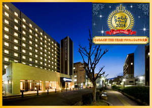 ダイワロイネットホテル堺東の写真