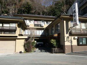 下部温泉 元湯 橋本屋の写真