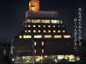 石岡プラザホテルの写真