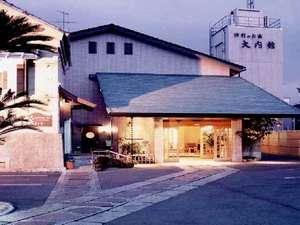 汐彩のお宿 大内館の写真