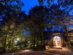 ホテルフォレストヒルズ那須 ~愛犬と旅する大自然のリゾート~の写真
