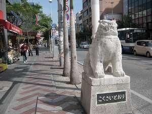 コンフォートホテル那覇県庁前:国際通りまで、徒歩3分と近くて便利
