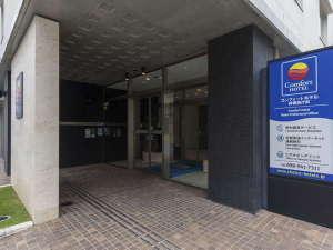 コンフォートホテル那覇県庁前 外観