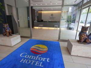 コンフォートホテル那覇県庁前の写真