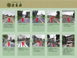 【経路図】国道292号より当館・奈良屋までをご案内いたします。お気をつけてお越しくださいませ。