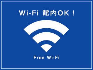 ホテル トレンド 船橋:Wi-Fi館内OK(無料)