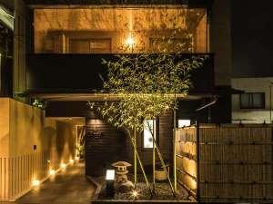 椛 京都嵐山の写真