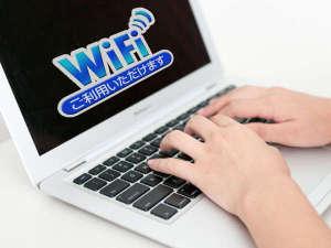 大滝温泉 富士屋ホテル:*全館でWi-Fiがご利用いただけます!(イメージ)