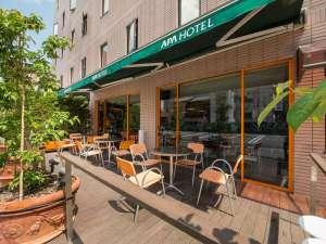 アパホテル<前橋駅北>:天気の良い日のテラスは気持ちいいですよ!
