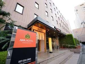 アパホテル<前橋駅北>の写真