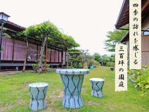 割烹旅館 美よし荘の写真