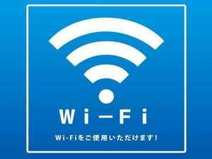 アパホテル<富士中央>