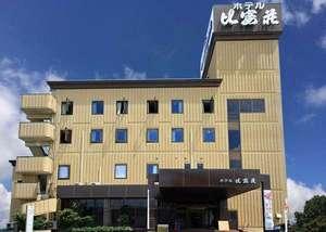 ホテル比婆荘の写真
