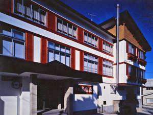 赤倉温泉 旅館清風荘の写真