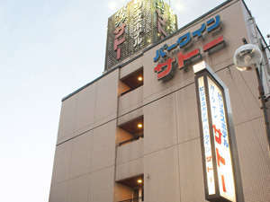 ビジネスホテル パークインサトーの写真