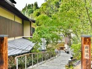 黒川温泉 旅館 南城苑の写真